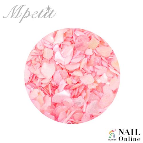 【Mpetit】 B206 天然クラッシュシェル(クリアケース入り) ピンク 2g