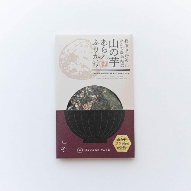 丹波山の芋あられふりかけ(しそ)