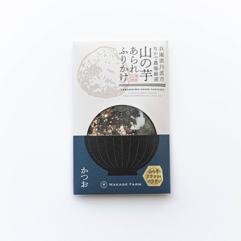 丹波山の芋あられふりかけ(かつお)