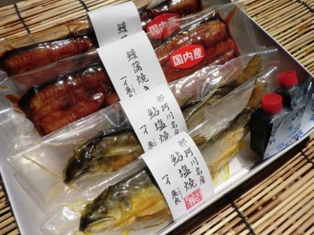 鮎塩焼き国産鰻蒲焼きセット