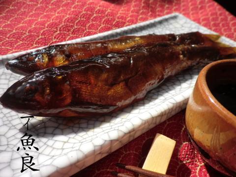 簡易包装 鮎甘露煮【福禄寿】4尾入(2尾入×2)~ご用意しております