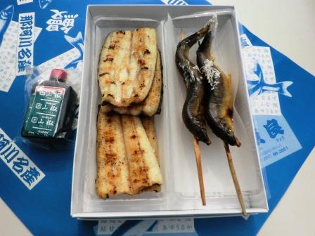 鮎塩焼き鮎国産鰻セット