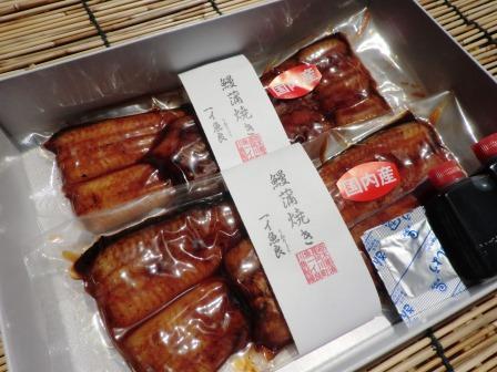 国産鰻蒲焼き