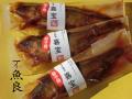 簡易包装 子持鮎甘露煮【喜宝】超特大2尾入からご用意しています