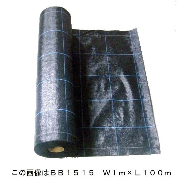 防草シートBB1515 幅1.0m×長さ100m