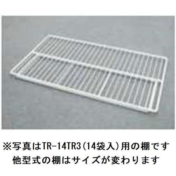 大和冷機工業保冷庫DL-14TR3用 棚