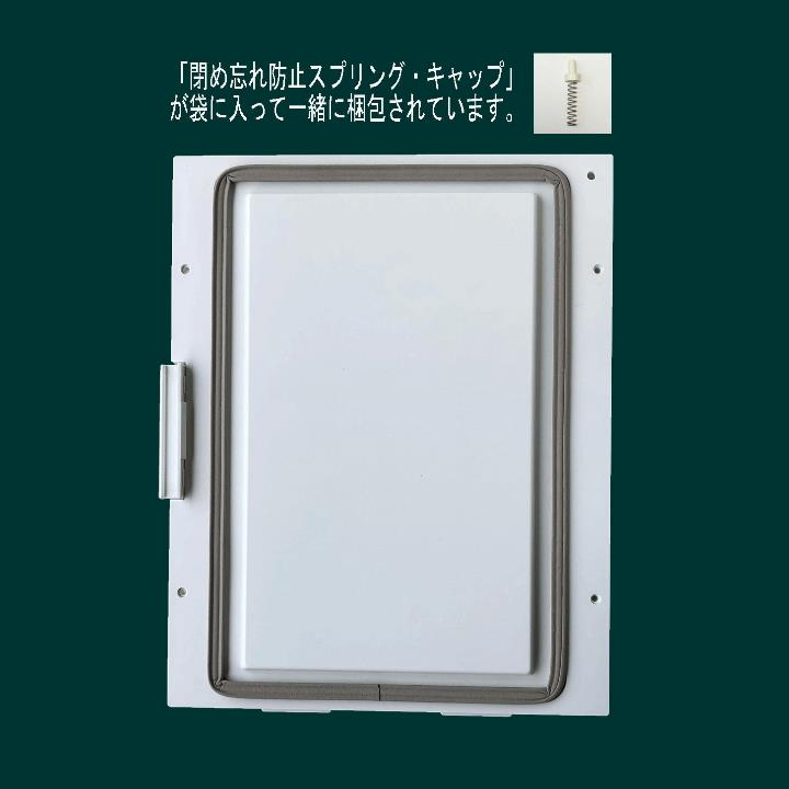 静岡製機「愛妻庫」KSX-15-31用取出ドア内板組立