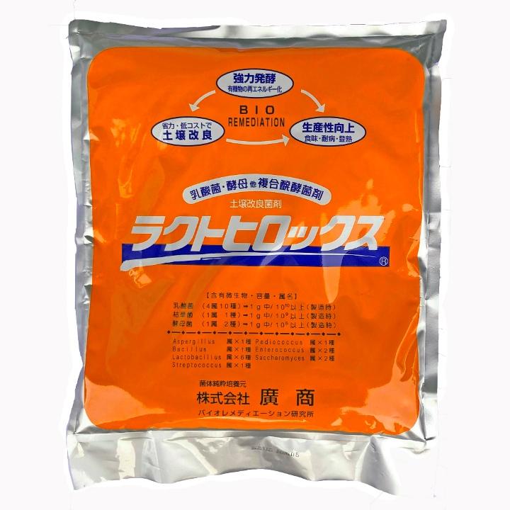 土壌改良剤「ラクトヒロックス粒剤」(1.3kg)