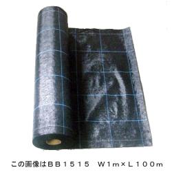 防草シートBB1515 幅2.0m×長さ100m