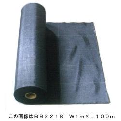 強力防草シートBB2218 幅1.5m×長さ100m