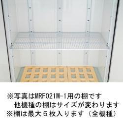 MRF028M用専用棚