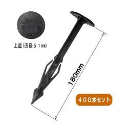 ジグザグプラ杭 ZPK180E <400本セット(1箱)> 【送料無料】