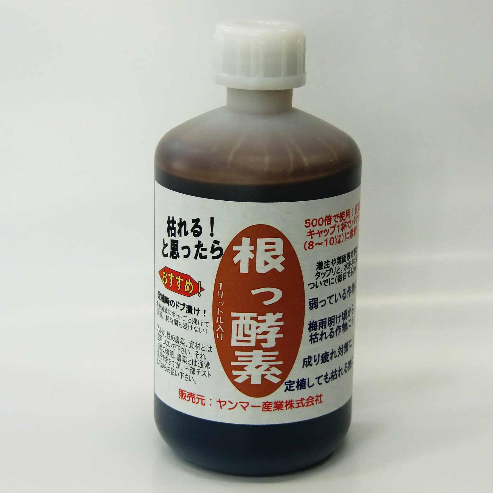 根の増強液「根っ酵素(1L)」