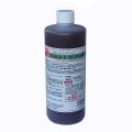 カニ殻を原材料とした植物活性剤「KBキトサン213(1L)」