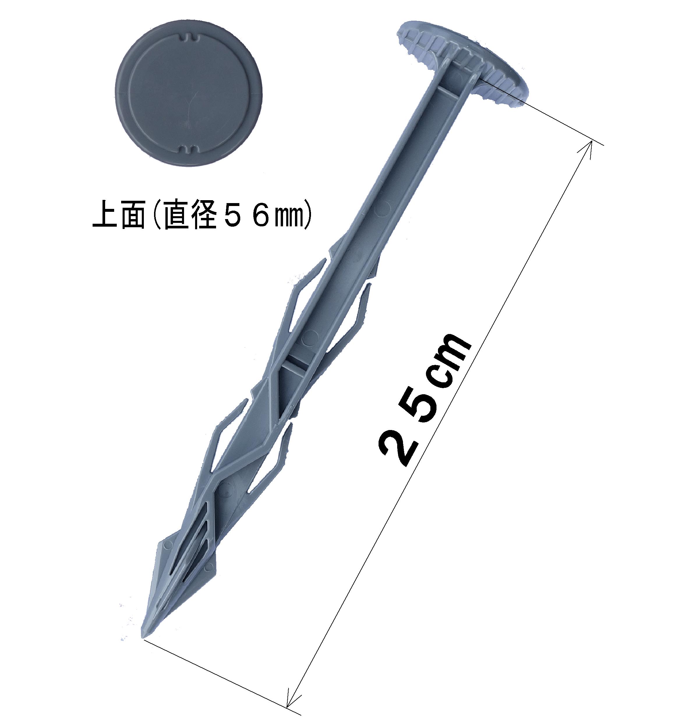 ポリカジグザグプラ杭ZPK250E-PC<50本セット>