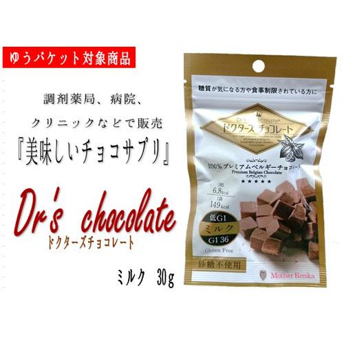 ドクターズチョコレート ミルク