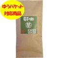 ゆうパケット対象商品 菊芋の助茶