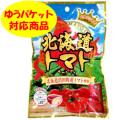 北海道トマトキャンディ