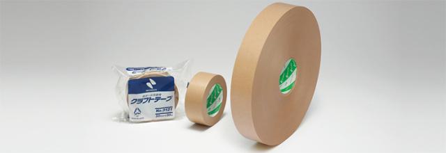 ニチバン クラフトテープNo3121 【45mmX 500m】 1箱5巻入
