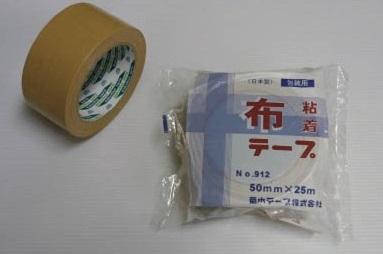 菊水布テープ No912 (50mm幅 X 25m巻) 30巻入