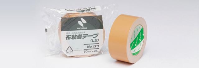 ニチバン布テープ No123LW(50mm幅 x 25m巻)黄土色30巻入
