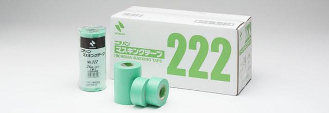 ニチバン マスキングテープ No222