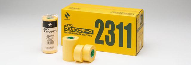 ニチバン マスキングテープ No2311 【9mm】x18m巻