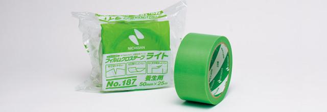 ニチバンNo187 フィルムクロスライト 50x25 緑 1箱30巻