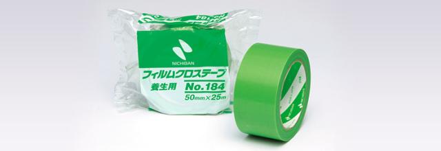 ニチバンNo184 フィルムクロス 50x25 緑 1箱30巻