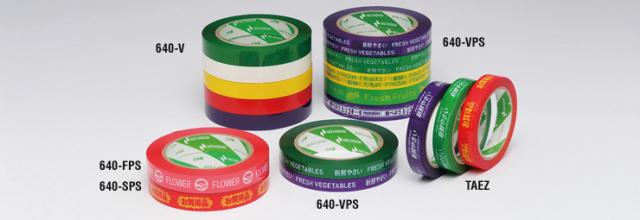 ニチバン たばねらテープ 640V 15x100 紫 160巻入