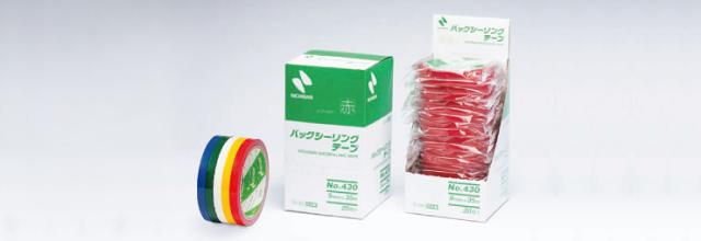 ニチバン No430 バッグシーリングテープ 9X35
