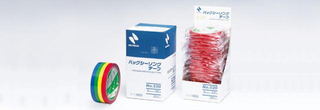 ニチバン No520 バッグシーリングテープ 9X50