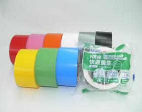 古藤工業Monf  No822 養生用テープ 50X25【1箱30巻入】