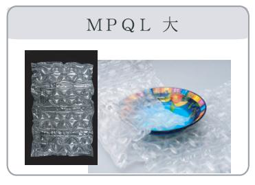 ミニパッカー専用 フィルム MPQL 大