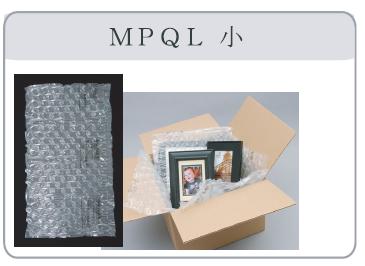 ミニパッカー専用 フィルム MPQL 小
