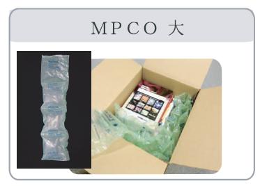 ミニパッカー専用 フィルム MPCO 大【2本入り】