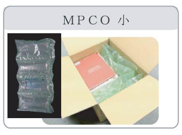 ミニパッカー専用 フィルム MPCO 小【2本入り】