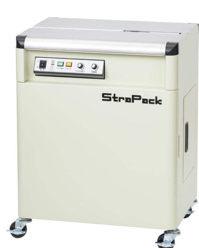 半自動梱包機 iQ-400NA 【送料無料】