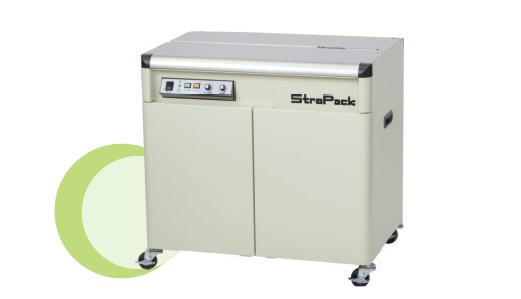 半自動梱包機 iQ-400FC 送料無料
