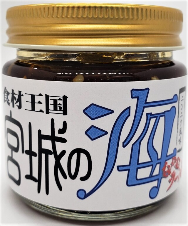 【宮城の海 なかむラー油】 宮城の「海」の食材をギュッと詰め込んだにんにく風味のなかむラー油