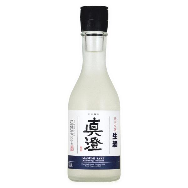 真澄 純米吟醸酒 生酒 長野県宮坂醸造 300ml