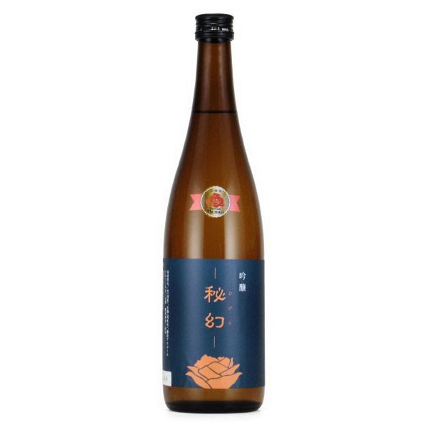 秘幻プリンセスミチコ 吟醸酒 限定生産600本 群馬県浅間酒造 720ml
