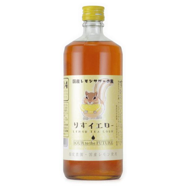 りすイエロー 国産レモンサワーの素 福岡県 小林酒造本店 720ml