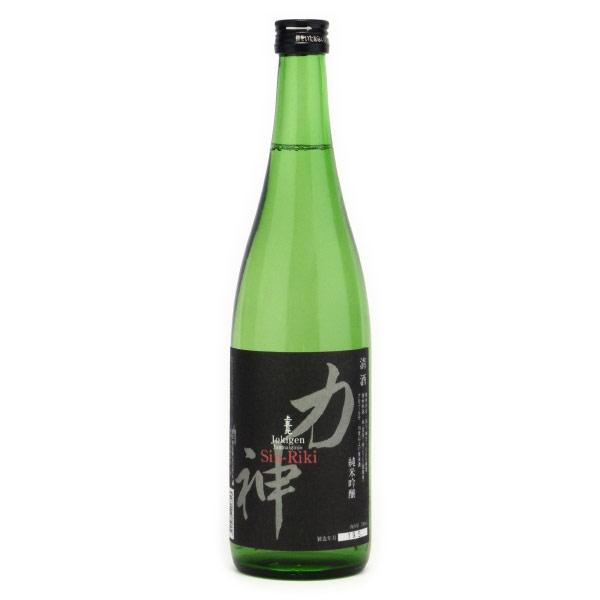 上喜元 神力 純米吟醸 中採り酒 山形県酒田酒造 720ml