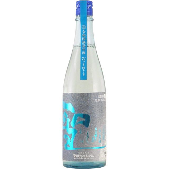 聖 若水60 特別純米INDIGO 群馬県聖酒造 720ml