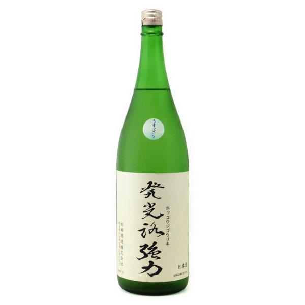 発光路強力 純米吟醸酒 うすにごり 栃木県杉田酒造 1800ml