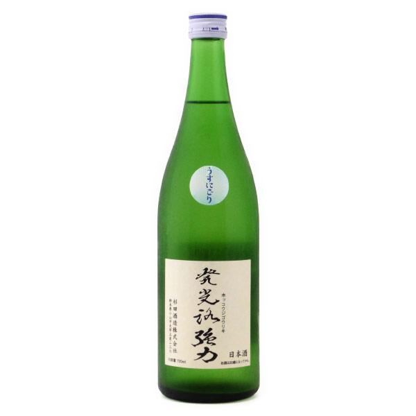 発光路強力 純米吟醸酒 うすにごり 栃木県杉田酒造 720ml