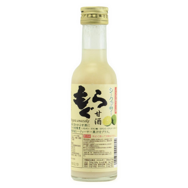もぐら 甘酒 シークヮーサー 194g 鹿児島県さつま無双