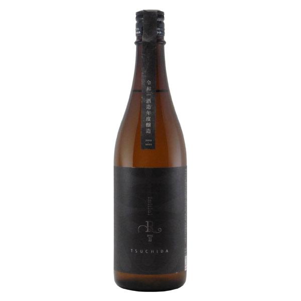 土田 イニシャル「R」(スペック2) 純米酒 生もと 群馬県土田酒造 720ml