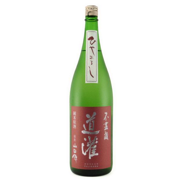道灌 山田錦 純米酒 原酒 滋賀県太田酒造 1800ml